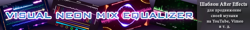 Visual neon mix equalizer